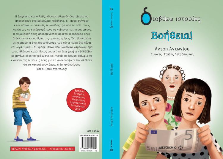8668_BOHTHEIA_CV teliko-page-001